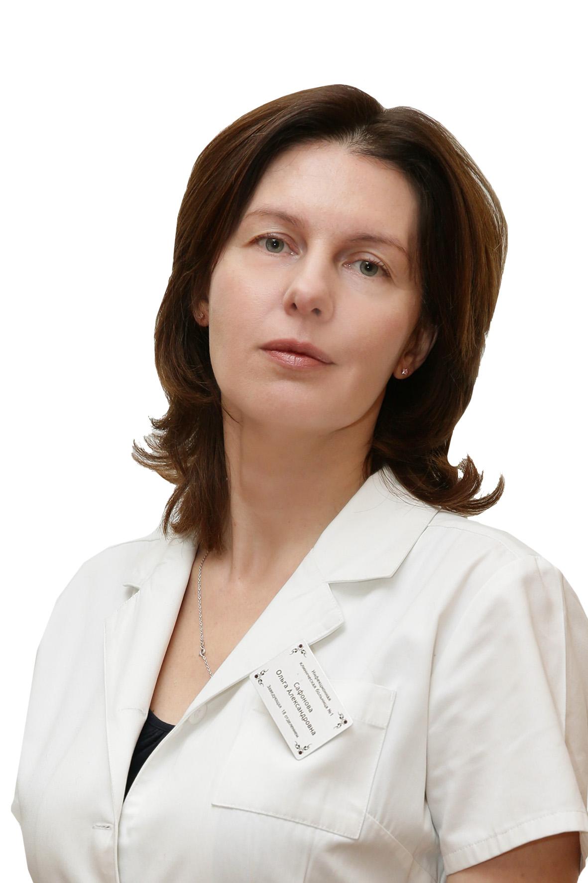 Запись на прием врачу полевской